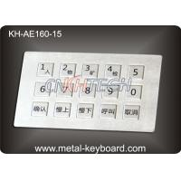 Quality Panel Mount Industrial Metal Keyboard Stainless steel for Mine Machine for sale