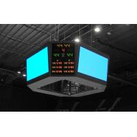 Wholesale P16mm Sports Led Advertising Billboard Display Indoor Horizontal 120 / Vertical 60 from china suppliers
