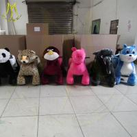 Wholesale Hansel happy ride toy animal scooter ride  amusement park equipment giant plush animals kids riding from china suppliers