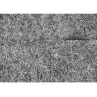 Wholesale 50% Woollen 50% Viscose Dress Fabric , Grey Micro Merino Wool Fleece Fabric from china suppliers