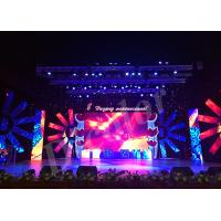 Wholesale P5.95mm High Brightness Rental LED Display Stage LED Screen Shape Screen from china suppliers