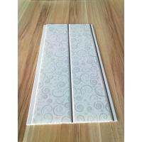 Buy cheap PVC Ceiling  from wholesalers