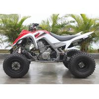 Wholesale Liquid Cooled Yamaha Youth Atv 700cc Racing 4 Wheelers With W / Fan 4 Stroke SOHC from china suppliers