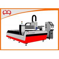 Wholesale 500W / 700W Rycas Small Fiber Laser Cutting Equipment ISO Certification from china suppliers