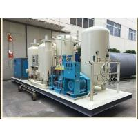 Wholesale Atmospheric Desorption Medical Grade Oxygen Generator PSA With Adjustable Flow from china suppliers