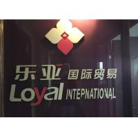 CHANGZHOU LOYAL INTERNATIONAL CO.,LTD.