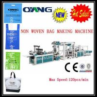 Wholesale High Speed PP Non Woven Fabric Bag Making Machine PP Bag Making Machine from china suppliers