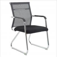 China Staff Bow Back Net Mesh Seat Ergonomic Office Chair For Meeting Room / Home on sale