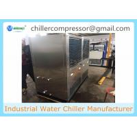 Wholesale Dairy milk process Cooling Air Cooled Water chiller with Plate Heat Exchanger from china suppliers