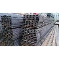 Wholesale Cold Rolled Ss304 Stainless Steel u Channel Bar For Constraction from china suppliers