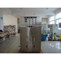 Wholesale Commercial Alkaline Water Ionizer / ionized water purifier for food factory and restaurant from china suppliers
