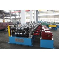 Wholesale Auto Stacker Highway Guard Rail Roll Forming Machine 8Tons Hydraulic Decoiler from china suppliers