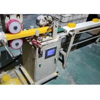 Wholesale 300-800kg Laundry Soap Production Plant from china suppliers