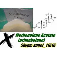 Wholesale White Powder Methenolone Acetate Strong Steroid Primobolone CAS 434-05-9 from china suppliers