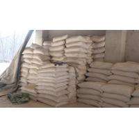 Wholesale Non-toxic 8 mm Natural Zeolite Granular / Powder For Water Softening from china suppliers