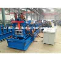 Buy cheap Steel Profile C Z Purlin Roll Forming Machine Hydraulic motor 80mm - 300mm width from wholesalers