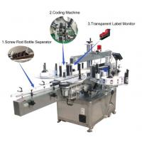Wholesale Higee high speed servo motor self adhesive sticker labeling machine for square or round bottles with CE certificate from china suppliers