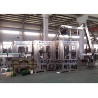 Wholesale Large Capacity Beverage Production Line 18000BPH Washing Filling Capping Machine from china suppliers