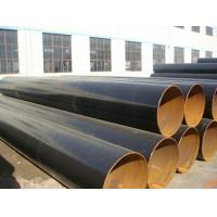 Wholesale Gr.B X42 - X80 API 5L Steel Pipe 219 - 1820 mm SSAW For Structral Pipe from china suppliers