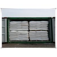 Wholesale Benzoic Acid Solid Used in Feed Acidifier Application as Raw Material E210 High Purity from china suppliers