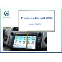 "Wholesale Generic 7"" Car Touch Panel , 4 Wire Resistive Touch Screen With ITO Glass To ITO Film Structure from china suppliers"