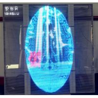 Wholesale P3.91 Indoor LED Vision Curtain For Advertising Display from china suppliers