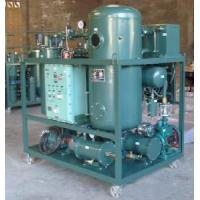 Wholesale Ty-R Used Turbine Oil Filtration from china suppliers