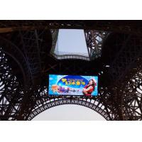 Quality Ultra Slim Outdoor Full Color LED Display for sale