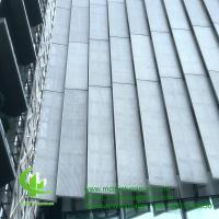 Buy cheap FOSHAN PVDF Metal aluminum perforated non standard  panel used for building exterior from wholesalers