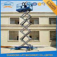 Wholesale 10m Movable Scissor Lift Table Hydraulic 4 Wheels Mobile Aerial from china suppliers