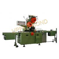 Wholesale 0.60mpa 48m3 / h Cigarette Packing Machine for Wapper from china suppliers
