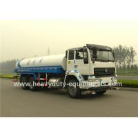 Wholesale NEW MODEL SINOTUCK HOWO WATER SPRAYER 4x2 TRUCK with EURO 2 WD615.87 engine from china suppliers