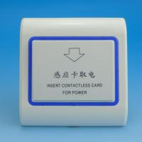 Wholesale Hotel proximity card obtain power switch,with time-delay,LED light from china suppliers