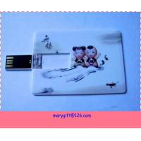 Wholesale Gift&Business Credit Card USB Flash Memory from china suppliers