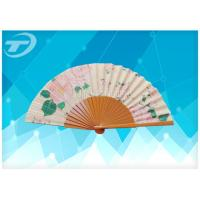 Wholesale Advertising Wooden Folding Hand Fans With Painted wooden handle For Wedding Favors from china suppliers