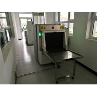 Wholesale Dual View X Ray Machine At Airport Security from china suppliers