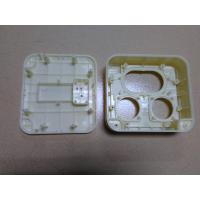 Wholesale Electronic plastic cover home appliance mold / house mould Healthly , Conveniently from china suppliers