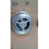 Wholesale Stainless Steel Single Plate Wafer Check Valves, PN16 Lift Check Valves from china suppliers