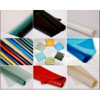 Wholesale PVB glass laminating film with factory ISO 9001 from china suppliers