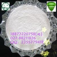 Wholesale Clobetasol Propionate Pharmaceutical Raw Materials CAS 25122-46-7 USP standard from china suppliers