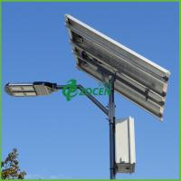 Wholesale Professional White Color 120W Commercial Solar Lighting With PV Solar Panels from china suppliers