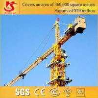 Wholesale QTZ80 series 5513 model self-ascending chinese tower crane from china suppliers