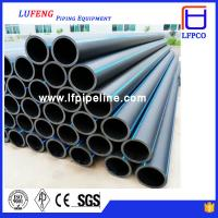 Wholesale HDPE Conduit PE100 HDPE pipe size 20mm to 1600mm from china suppliers