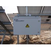 Buy cheap CCC Outdoor Solar Module Array Junction Box / Combiner Box With Remote Monitor from wholesalers