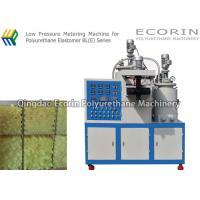 Wholesale PU Foam Injection Polyurethane Casting Machine Medium - Sized Wear Resistance from china suppliers
