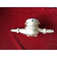 Wholesale DN15 - DN25 Stainless Steel Body Multi Jet Water Meter Magnetic Drive Dry Type from china suppliers