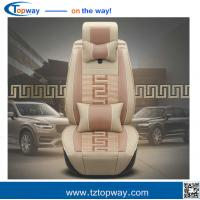 China Summer,winter use with Ice Silk Car Seat Cover seat protector cushion full set on sale