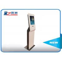 Wholesale Cinema Ticket Vending Kiosk With Keyboard , Self Service Ticket Vending Machines from china suppliers
