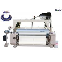 Wholesale High Speed Dobby Shedding Water Jet Weaving Machine 9.2 Feet Loom Width from china suppliers