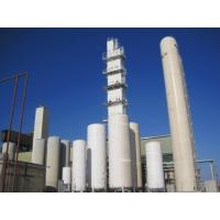 Wholesale Rare Gas Small Size Air Separation Plant Protective Gas / Argon plant from china suppliers